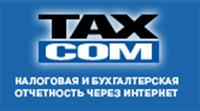 Компания «Такском» получила премию «Компания года 2009»