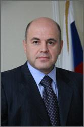 А.Л. Кудрин представил нового руководителя ФНС России М.В. Мишустина