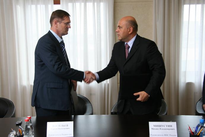 ФНС России и Росреестр подписали соглашение о взаимодействии и взаимном информационном обмене