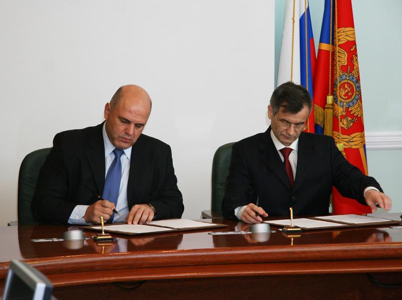 Подписано соглашение о взаимодействии МВД России и ФНС России