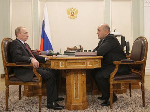 В.В. Путин и М.В. Мишустин обсудили рост налоговых доходов бюджета