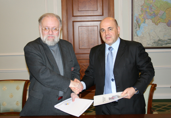 ЦИК и ФНС подписали сообщение о взаимодействии