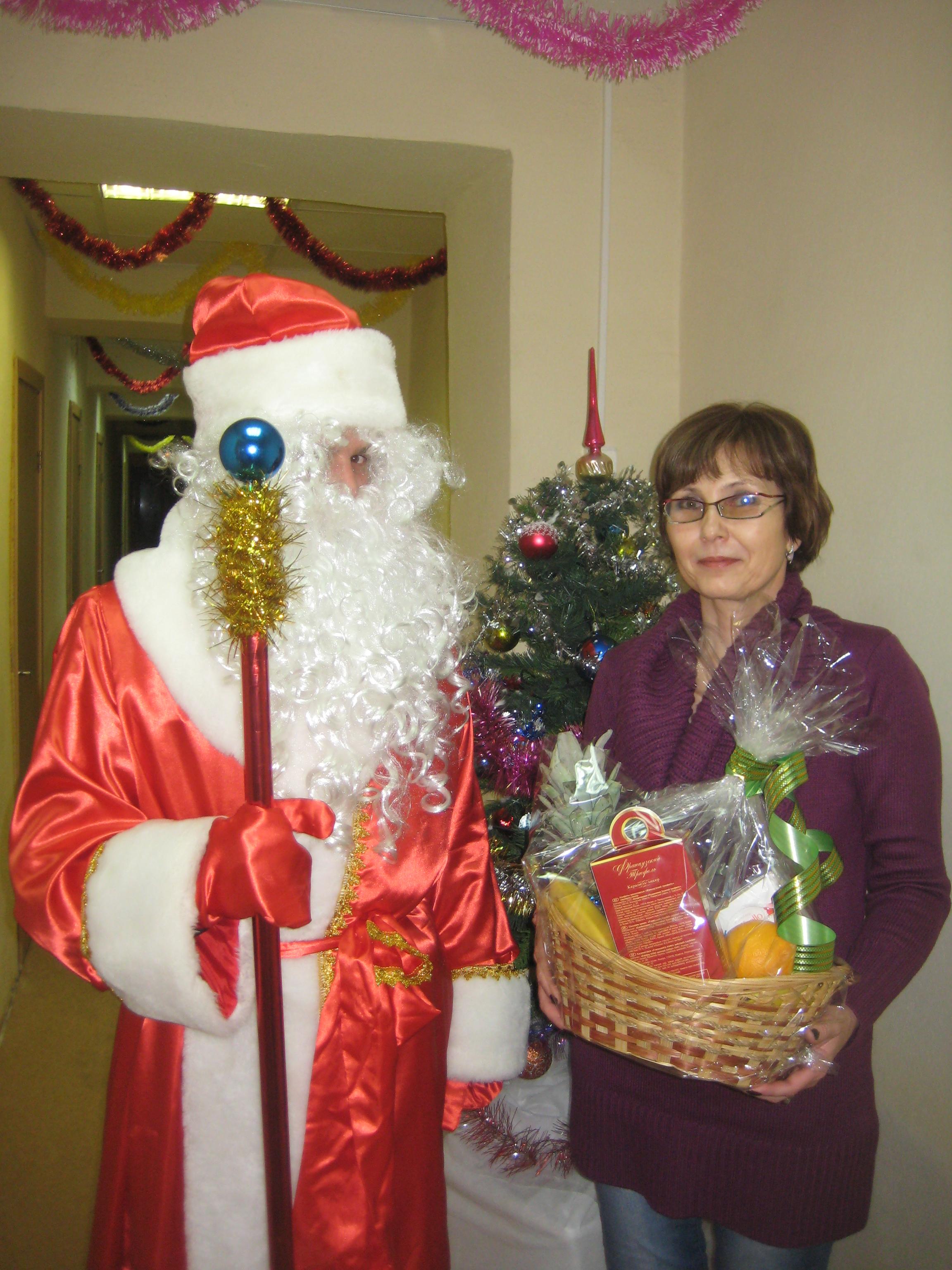Поздравление победителя конкурса «Закажи себе Деда Мороза»