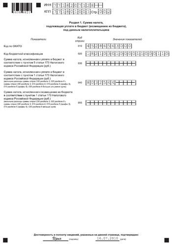 Сертификат Пример Бланка