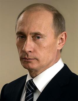 Поздравление Председателя Правительства РФ В.В. Путина