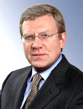 Поздравление Заместителя Председателя Правительства РФ - Министра финансов РФ А.Л. Кудрина