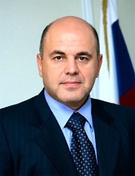 Поздравление руководителя ФНС России М.В. Мишустина