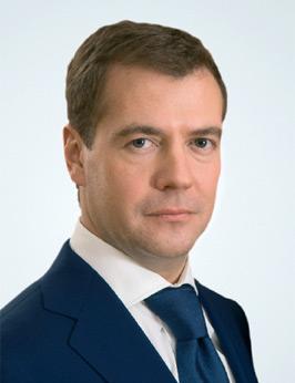 Поздравление Президента РФ Д.А. Медведева