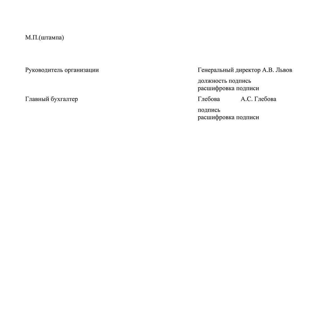 кассовые документы с 1 июня 2014 года журнал главбух