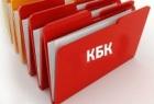КБК 2019 коды бюджетной классификации КБК на 2019 год