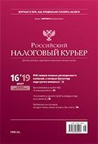 Кредит на20 тысяч рублей без справок