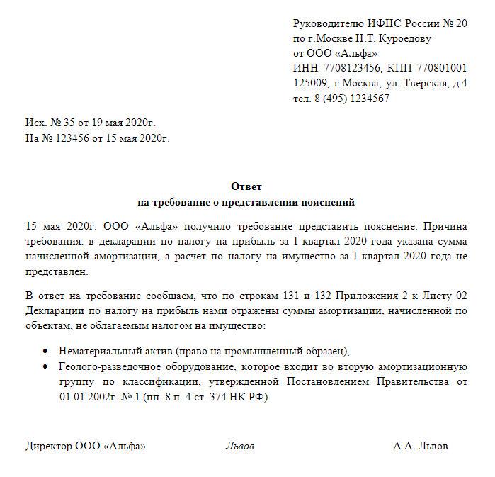 Транспортер код окоф замена свечей накаливания на фольксваген транспортер т4 2 4 дизель