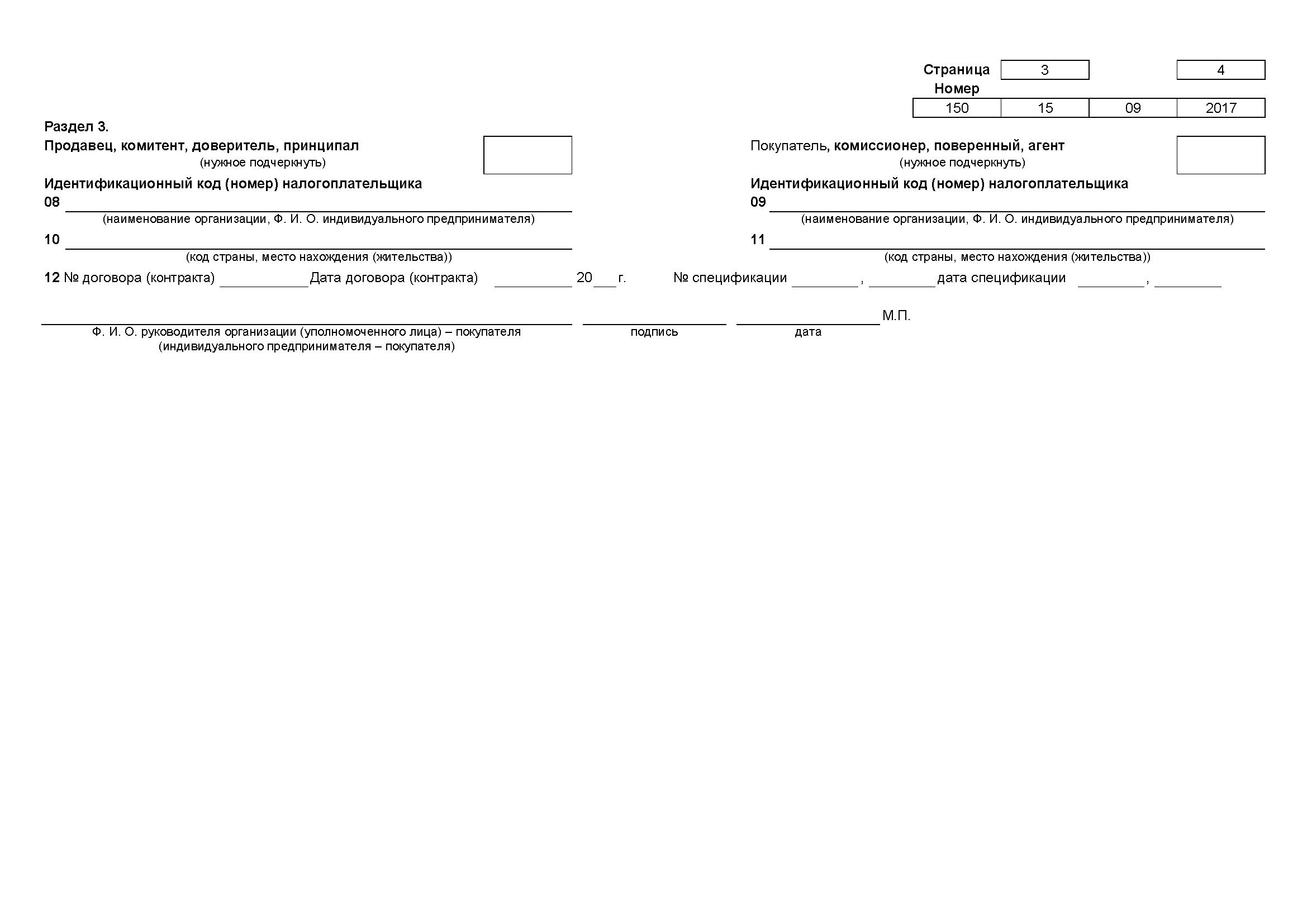 справочник содержания драгоценных металлов 3 я редакция скачать
