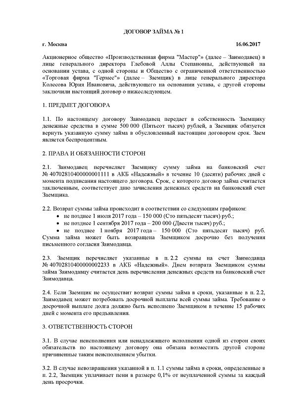 уралсиб официальный сайт рефинансирование кредитов