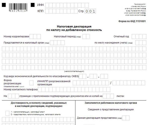 Дмс страхование для физических лиц цена красноярск 12000