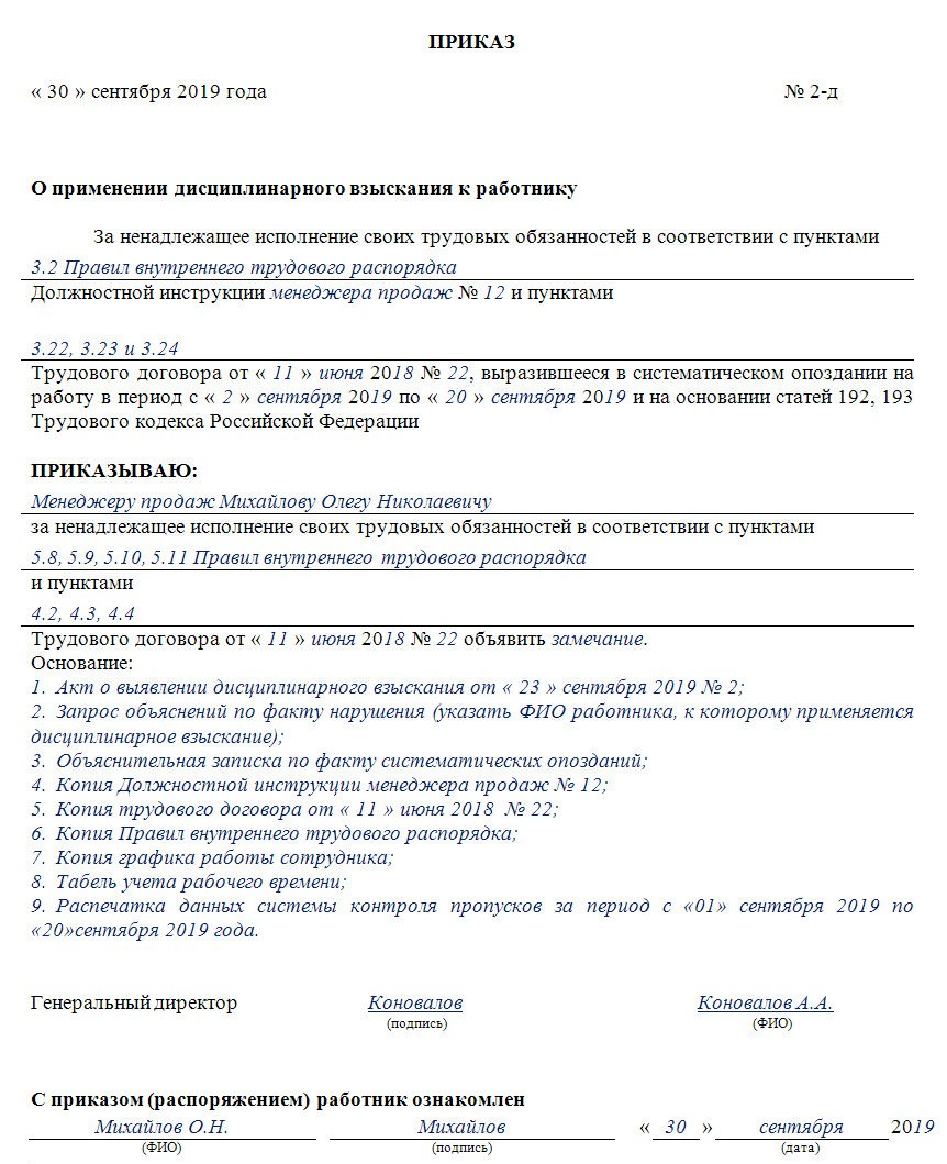 Новости о гражданстве рф 2020 для граждан узбекистана