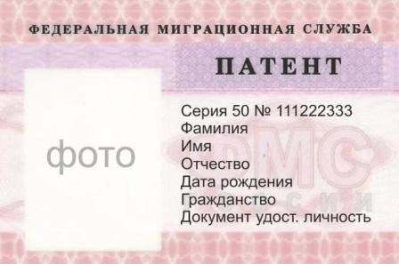 Способы пожачи документов на гражданство в московской области