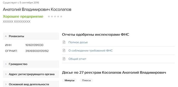 кредит европа банк нижний новгород официальный сайт личный