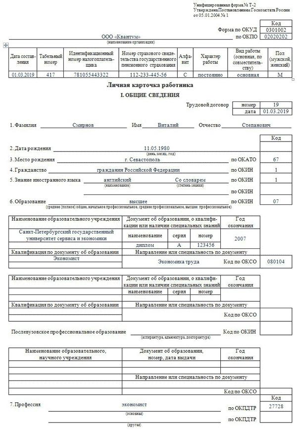 Пошаговая инструкция расторжения контракта на меньшую сумму согласно 44 фз