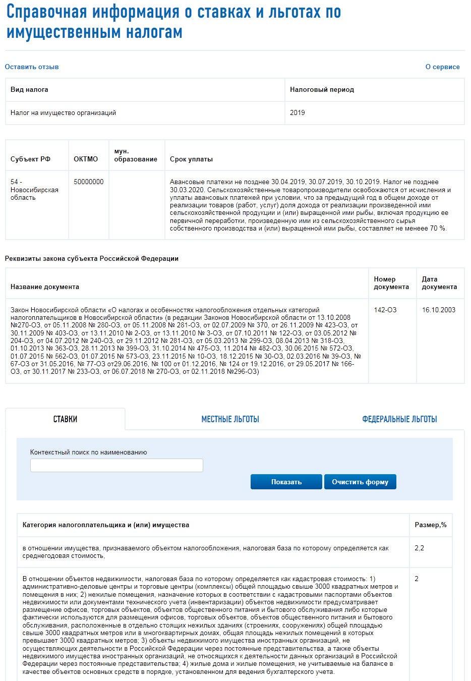 Отдых на Алтае летом 2019. Ранее бронирование туров онлайн изоражения