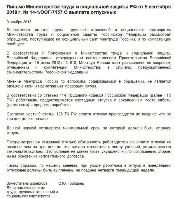 Заявление в полицию о незаконном списании денежных средств с карты образец