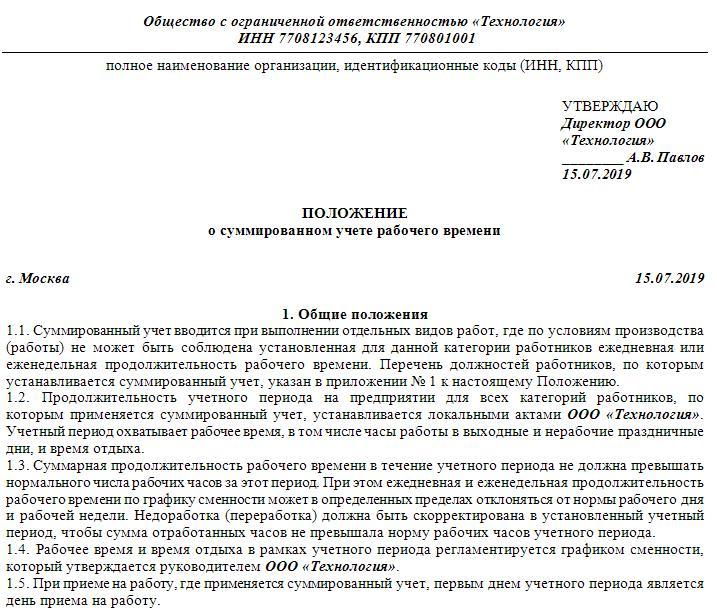 Дмс новосибирск цены для физических лиц