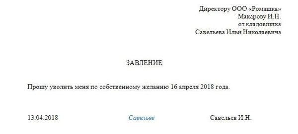 Роспотребнадзор санкт петербург официальный сайт в спб