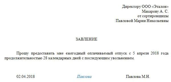 Статья 12 нк рф