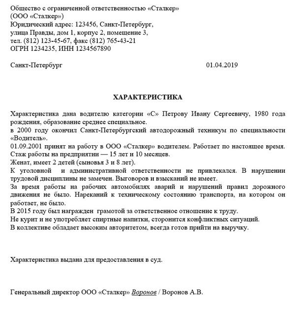 Действует ли программа по переселению соотечественников вставропольском крае в кочубеевском районе