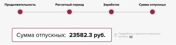 Московский кредитный банк воскресенск телефон