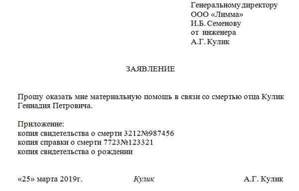 Какие документы для переоформления разрешения на оружие 2019 шахты