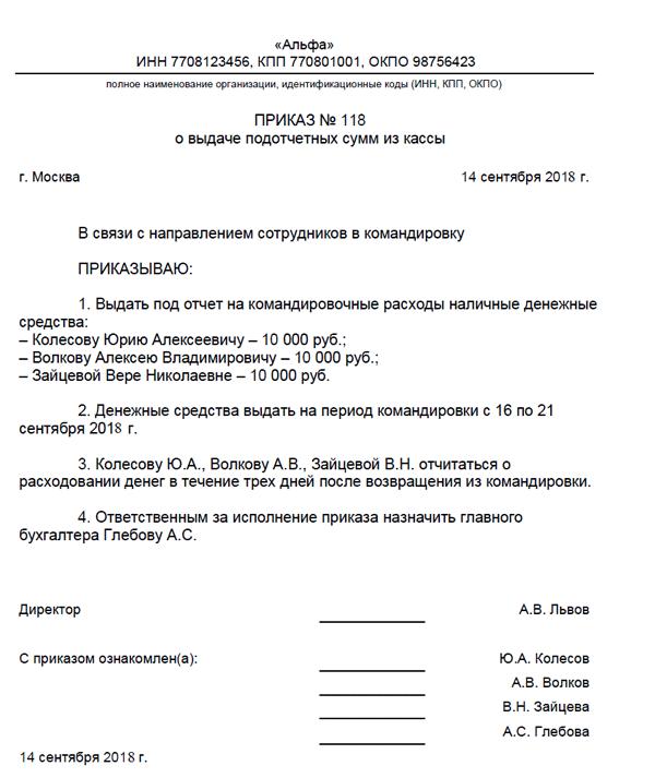 obp bank ru быстрые кредиты онлайн отзывы