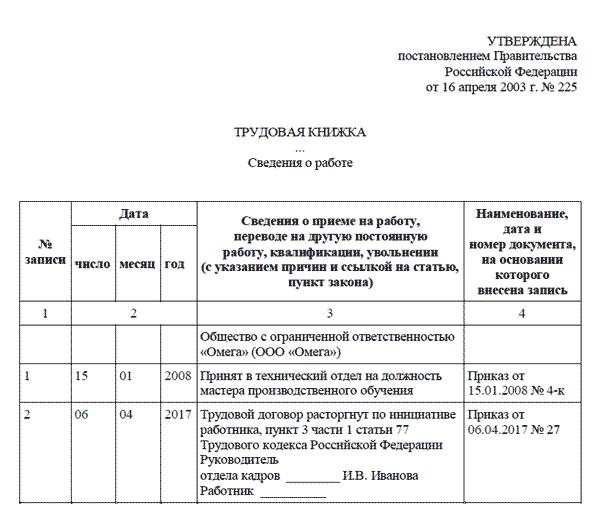 Коментар кримінального кодексу україни ст. 164