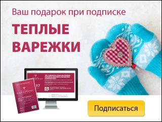 Как заполнять декларацию по налогу на имущество... — Mlegal.ru