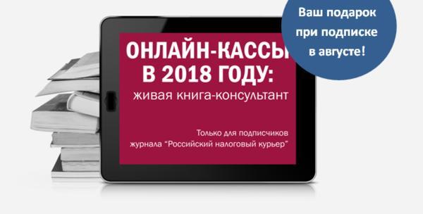 Консультанты по бухгалтерии онлайн образец заполнения при продаже авто декларация 3 ндфл за