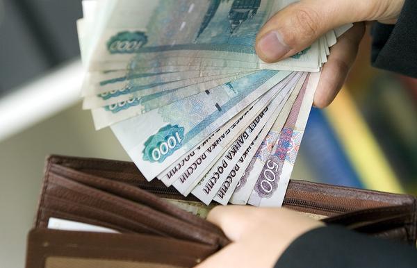 Минтруд: когда зарплату можно получить досрочно