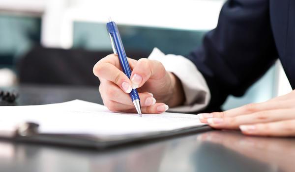 Продлен срок подачи уведомления для сдачи «единой» отчетности по НДФЛ за филиалы