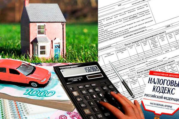 С 2020 года повысили налог на имущество