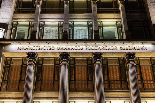 Минфин меняет сроки сдачи НДФЛ и других отчетов по налогам