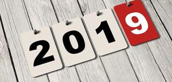 Отчетность за 2021 год сроки
