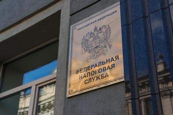 Письмо ФНС России от 03.09.2019 № БС-4-11/17598@