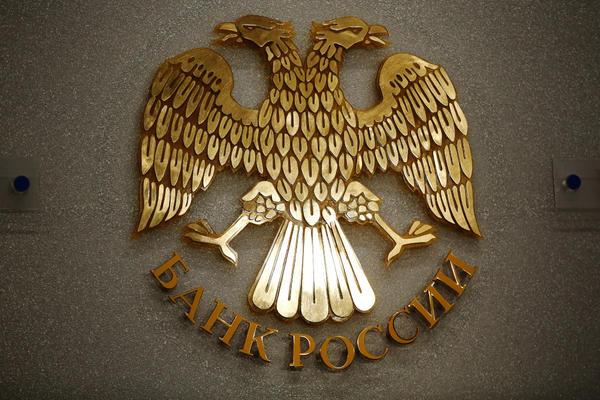 ЦБ РФ снизил ключевую ставку с 29 июля