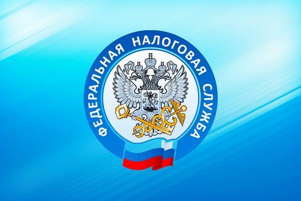 Письмо ФНС России от 31.07.2019 № БА-4-1/15052@