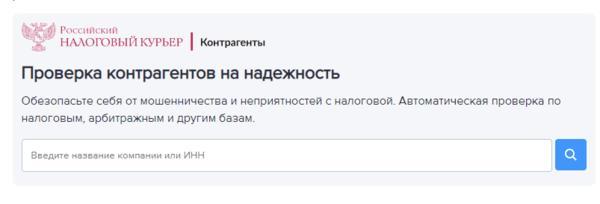 Займы до 100000 рублей на карту сроком на 18 месяцев отзывы