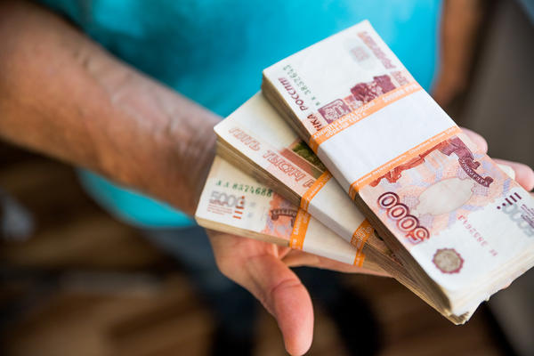Три изменения по выплате зарплаты в сентябре