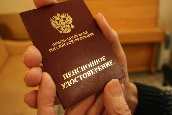 Стал известен срок запуска новой системы накопительных пенсий в России