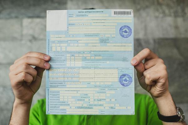 Расчет и оплата больничного листа в 2019 году