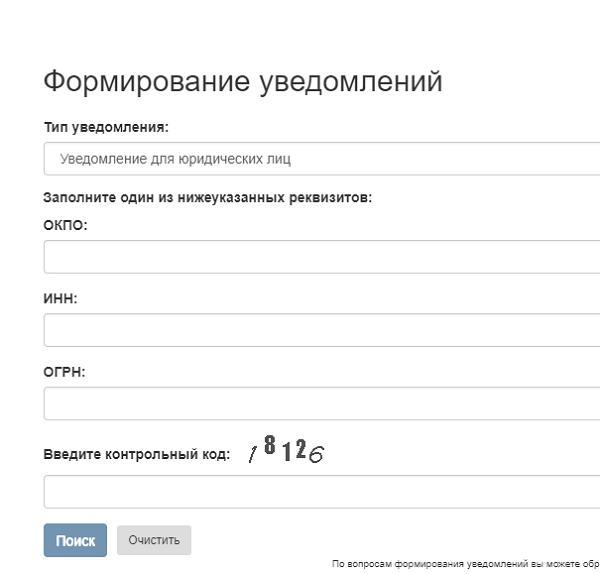 Официальный сервис бюро кредитных историй
